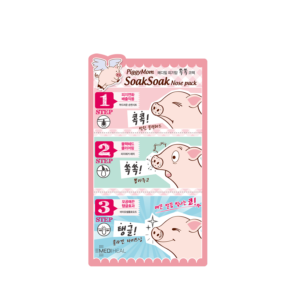 PiggyMom SoakSoak Nose Pack