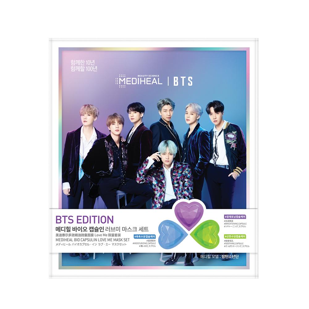 Bio Capsulin Love Me Mask Set (BTS Edition)